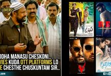 Not Only Run But Few Other Telugu Movies We Demand To Release Directly On Ott (1)