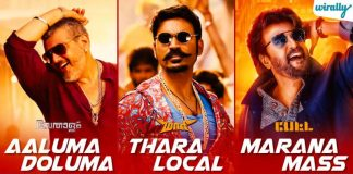 Oora Mass Tamil Songs