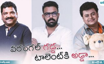 People In Tollywood From Warangal