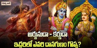 Arjuna - Krisha