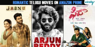 Romantic Telugu Movies On Amazon Prime 1