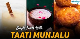 Simple Foods With Taati Munjalu