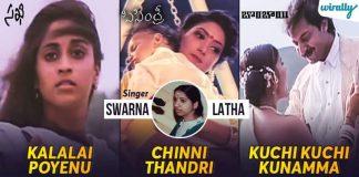 Singer Swarnalatha