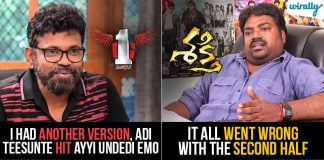 This Is What Exactly Tollywood Directors Said On Their Movie Failures (1)