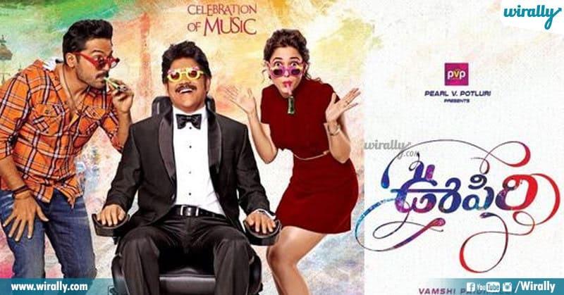 1 Best Telugu Movies On Mx Player