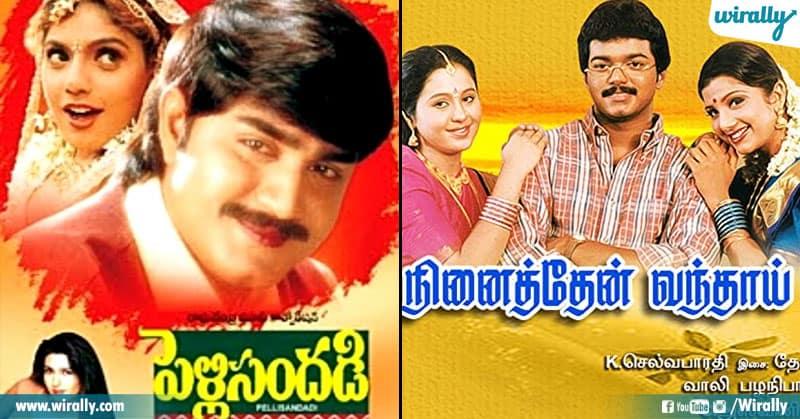 1 Ilayathalapathy Vijay
