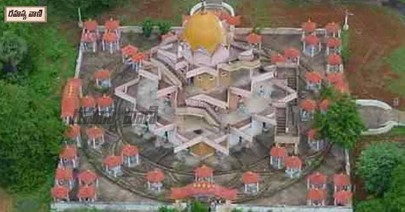 Raja Rajeswari Devi Temple