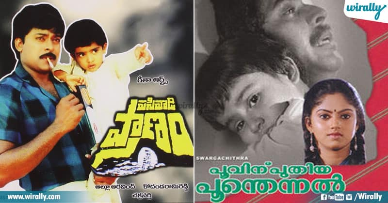 1 Tollywood Films