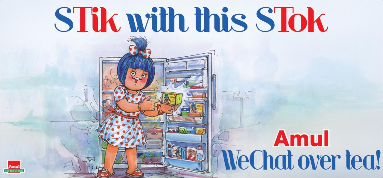 1. Amul Posters