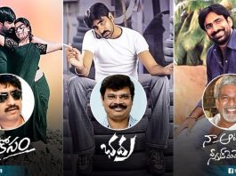 10 Directors That Made Their Debuts With Mass Maharaja Ravi Teja Films