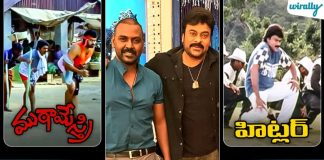 10 Iconic Dance Numbers Which Prove Chiru & Lawrence Is Best Hero Choreographer Combination Ever (1)