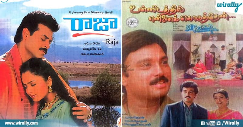 10 Tollywood Films