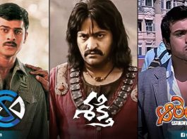 10 Worst Looks Of Our Tollywood Heroes On Screen