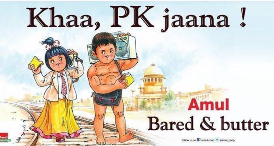 10. Amul Poster