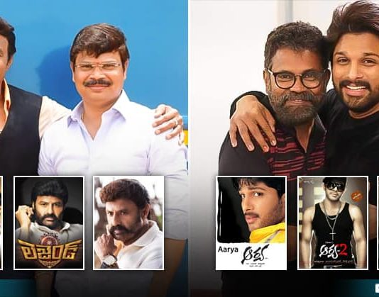 11 Times When Our Tollywood Heroes And Directors Combination Repeated Thrice And More Than Thrice In R
