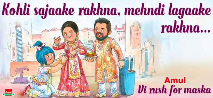 11. Amul Posters