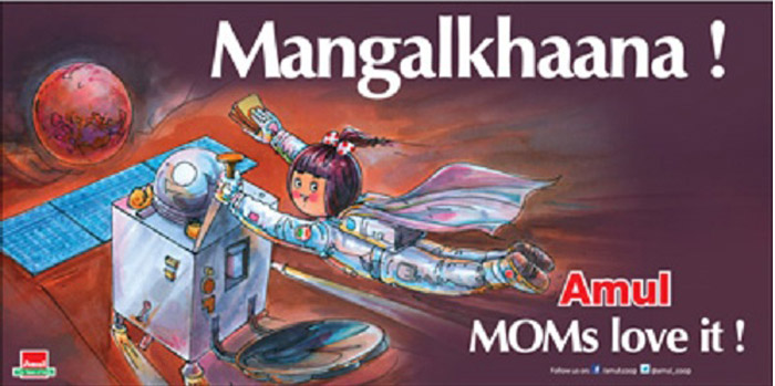 12. Amul Posters