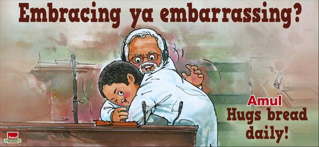 13. Amul Posters