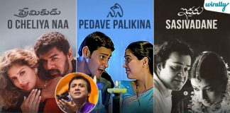 15 Old Breezy Melody Songs From The Singer With The Most Soothing Voice P Unnikrishnan
