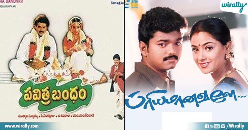 2 Ilayathalapathy Vijay