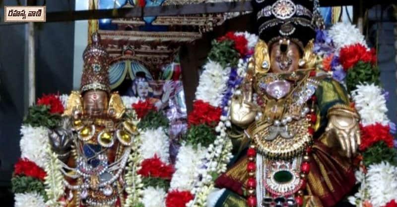 Srinivasudu