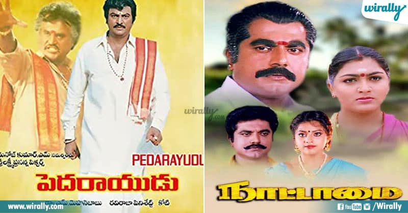 2 Tollywood Films