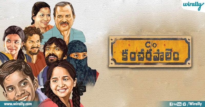 C/o Kancharapalem (Telugu)