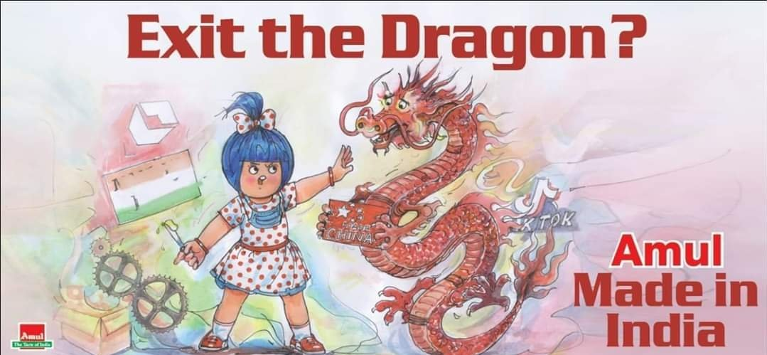 2. Amul Posters
