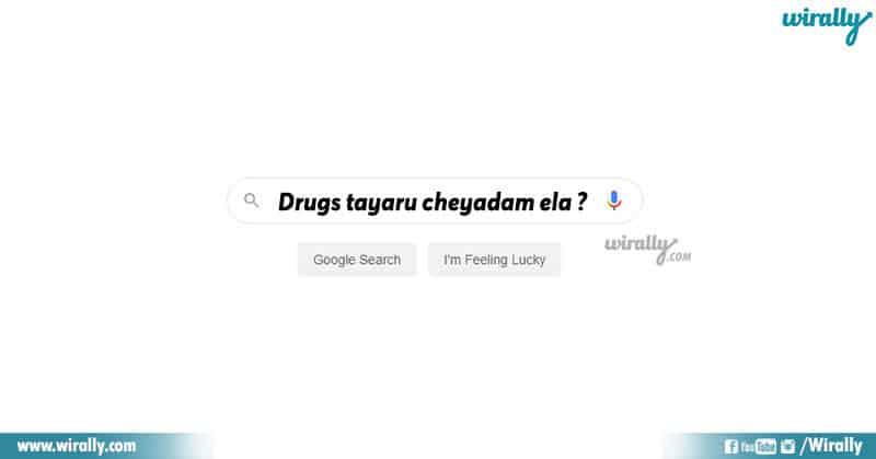 3 Never Ever Google