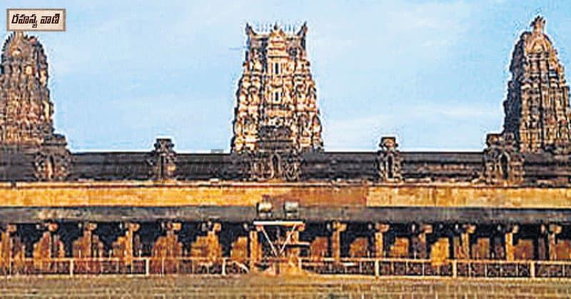 vontimitta Ramalayam