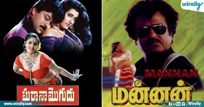 4 Tollywood Films