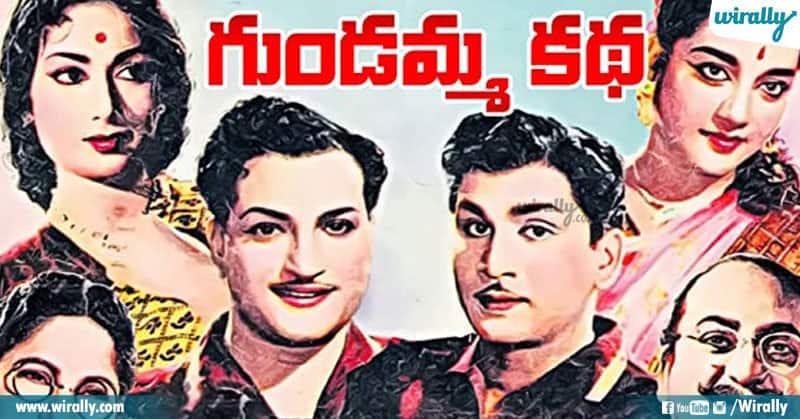Gundamma Katha (Telugu)