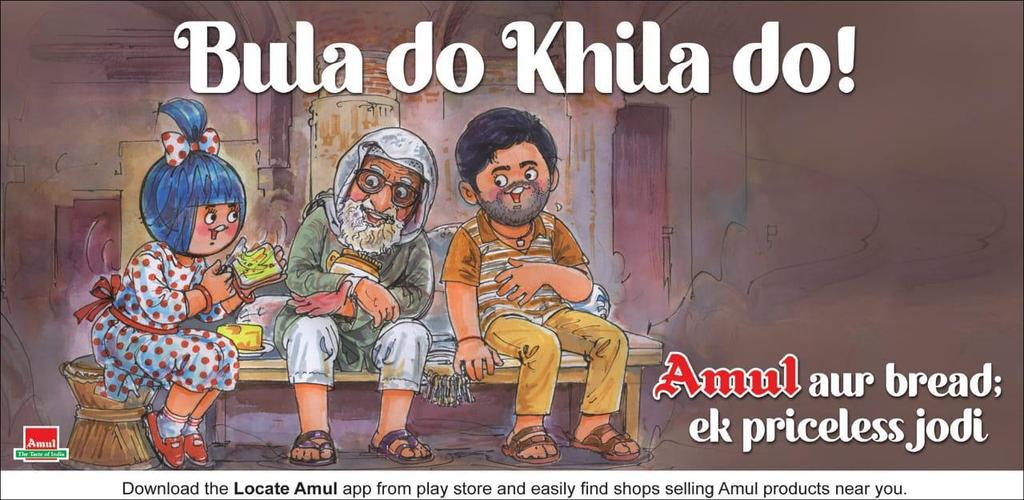 4. Amul Posters