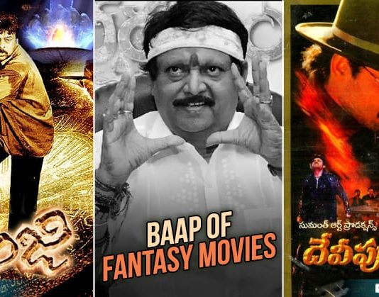 5 Movies Of Kodi Ramakrishna Which Are Worth Watch For Visual Effects & Take Us On Fantasy Ride For Sure