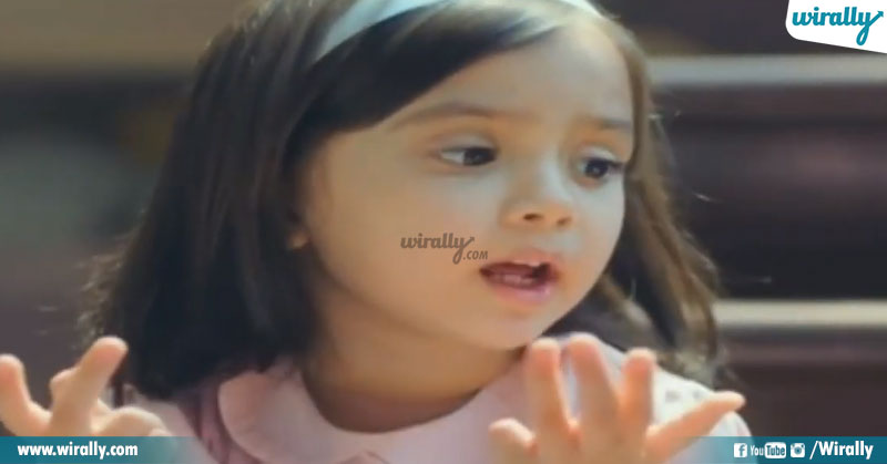 5 Telugu Advertisement Characters
