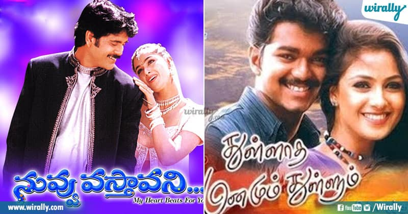 5 Tollywood Films