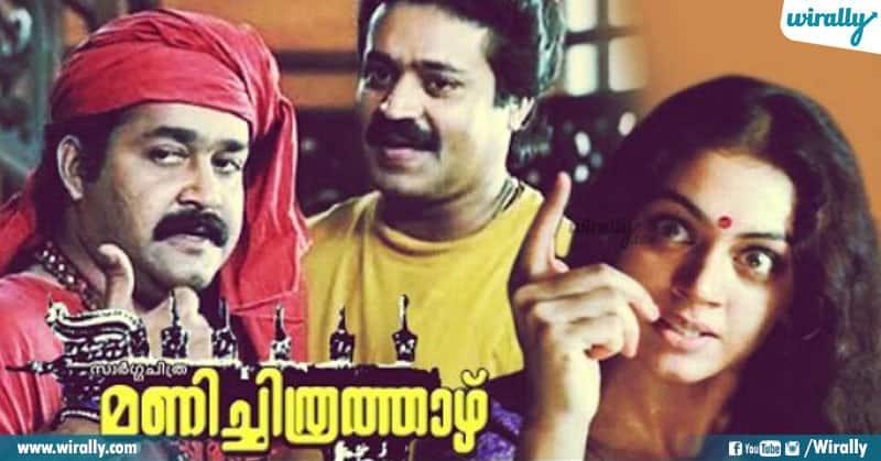 Manichitrathazhu (Malayalam)