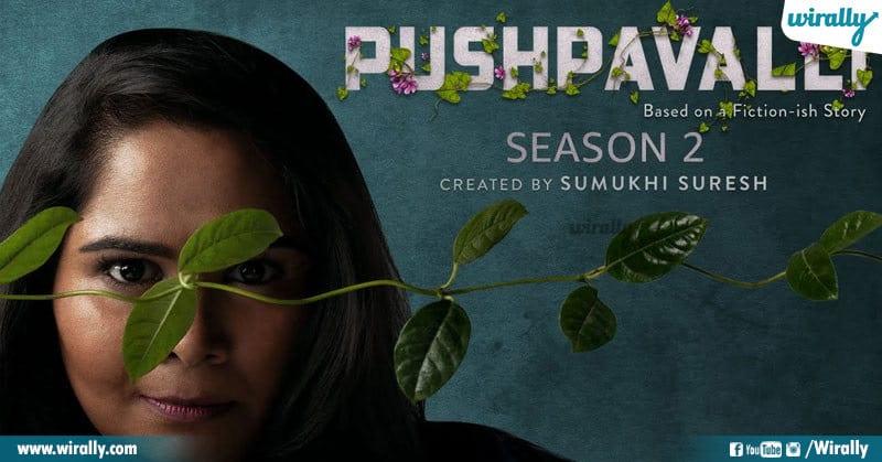 Pushpavali