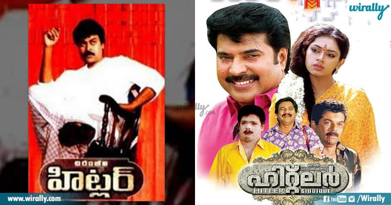 7 Tollywood Films