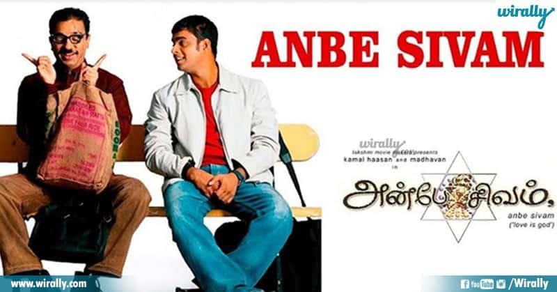 Anbe Sivam (Tamil)
