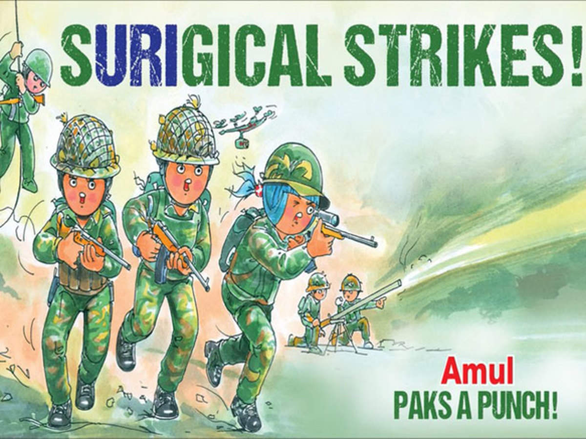 7. Amul Posters