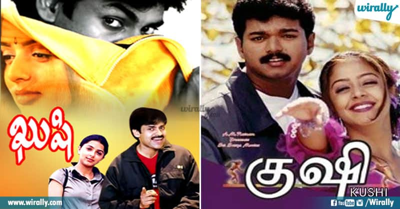 8 Tollywood Films
