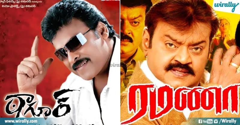 9 Tollywood Films