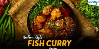 Andhra Style Fish Curry Recipe