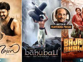 Bobbili Simham To Baahubali List Of Blockbuster Movies Written By Vijayendra Prasad Father Of Ss Rajamouli (1)