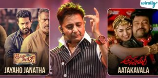 Few Telugu Songs In Which We Get To Hear Special Voice Of Sukhwinder Singh