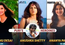 Heroines That Puri Introduced