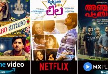 List Of Indian Movies