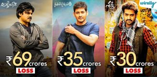 List Of Top 10 Telugu Movies Which Left Makers, Distributors In Huge Loss & Became Disasters At Box Office