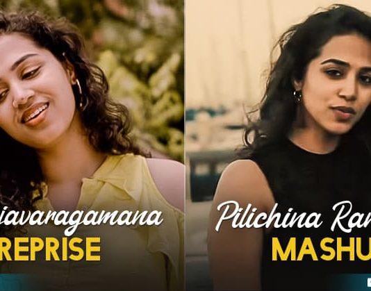 Love Mashups Then You Must Checkout The Beautiful Mashups & Reprise Versions Of Singer Manisha Eerabathini